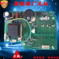 海尔冰箱变频板 0064000385 385变频板 发全新原装板质保一年