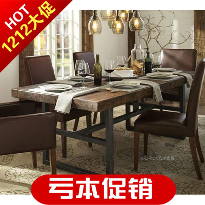 Wood, wrought iron table and chairs American country to do the old-rust retro bar table and chairs chairs promotional price