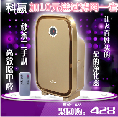 Genuine home air purifier in addition to formaldehyde addition to secondhand smoke pm2.5 anion office use