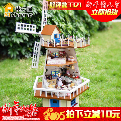 diy windmill hut waiting for the monsoon large villa model assembled handmade toys birthday gift to send men and women