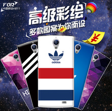 Thin M811 CMCC China mobile phone sets of 4 g China mobile M811 following M811 protective shell