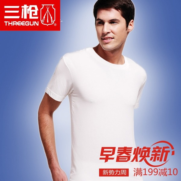 2件69元三枪男士纯棉圆领打底内衣透气全棉短袖衫T恤男 20609A0