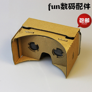 Google Google Cardboard VR virtual reality glasses Google Storm Mirror DIY cardboard