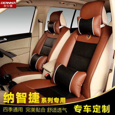 Luxgen 7 Excellent 6 large cushion U6 Luxgen 5 Sedan S5 special seat cushion Four Seasons