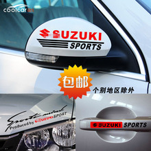 Changan suzuki alto swifts tianyu feng yu jimny antelope special modified car stickers