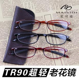 TR90超轻老花镜老人全框老花眼镜时尚舒适防疲劳老光眼镜女男士