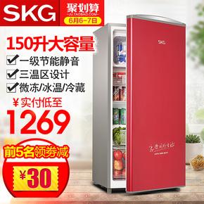 {家佳乐商城}SKG BC-150M/3595天猫预售单门冰箱家用冷藏冷冻节能保鲜小冰箱