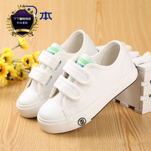 The spring of 2015 the new children's small white canvas shoes sneakers men and women children young soft bottom toddler shoes casual shoes