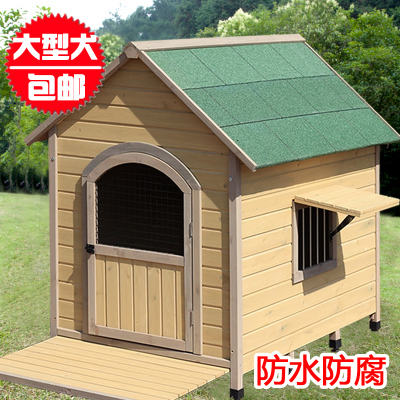 Free shipping outdoor waterproof wood dog house kennel Scotia giant washable medium small dog house Golden Teddy