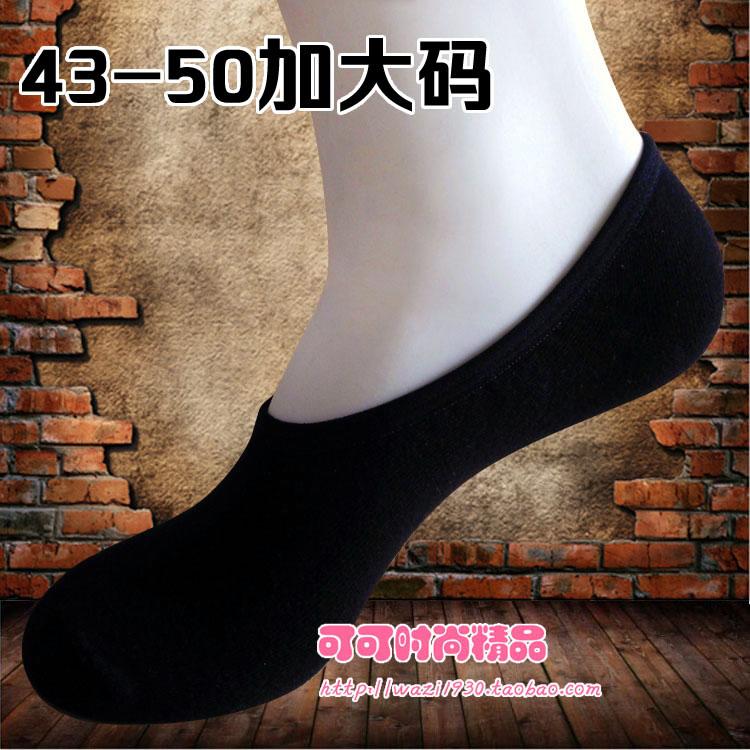大码6双包邮男士低腰豆豆隐形短浅口船袜纯棉黑色43/44/45/46/47/48码