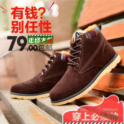 Saima Shi everyday casual men's winter warm cotton-padded shoes men shoes tide shoes plus velvet high shoes