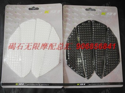Benelli Huanglong BN600 BJ300 600 899 1130 fuel tank fuel tank protection stickers affixed thigh guard