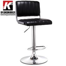 科润 吧椅欧式靠背高脚凳子高凳升降椅子吧凳家用现代简约吧台椅