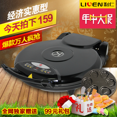 Li Ren electric baking pan baking pan 2018B economy berserk in spot sales shipped the same day