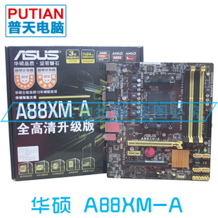 ASUS A88XM-A Asus A88X Deluxe Motherboard FM2 FM2+ all-solid capacitor brand new genuine