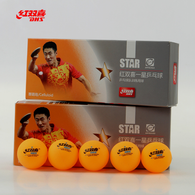DHS licensor an authentic DHS table tennis star 40mm celluloid
