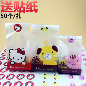 加厚hello kitty小熊小猫长条曲奇饼干袋 西点袋 面包袋 50枚