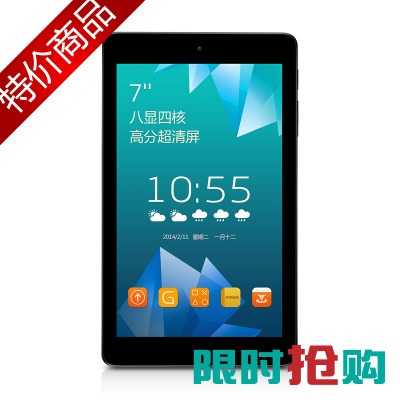 Teclast / Taipower A78 quad-core WIFI 8GB 7 inch high-definition flat-panel computer camera Android 4.4