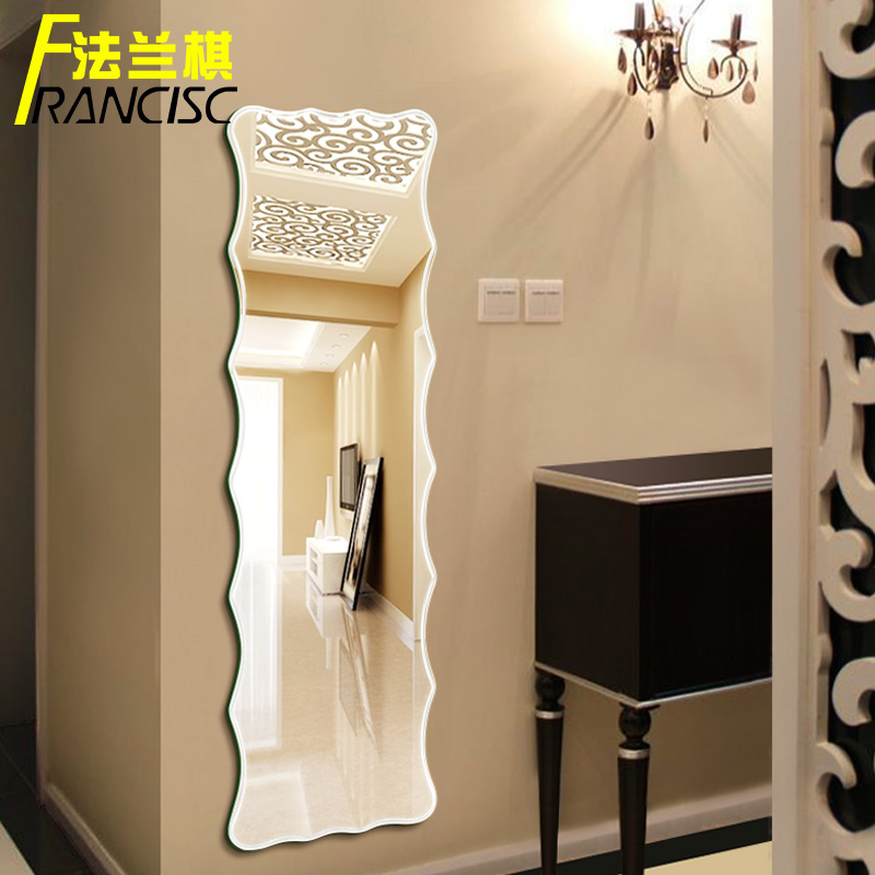法兰棋宿舍寝室粘贴墙试衣镜壁挂穿衣镜悬挂立体全身落地靠墙镜子