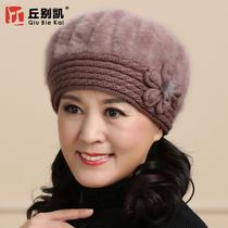 中老年帽子女冬季天妈妈帽老人老年人奶奶保暖毛线中年女士贝雷帽