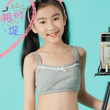 Puberty girl vest 8 to 12 years old Wellknown wellknown aristocrat girl underwear large yards A cup elementary bra