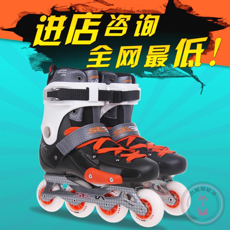 专业平花轮滑鞋_正品米高M-CRO成人轮滑鞋米高ST成年男女 平花溜冰鞋旱冰鞋滑冰鞋