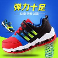 童鞋男童运动鞋减震儿童气垫鞋2015冬季新款防水弹簧鞋大童跑步鞋