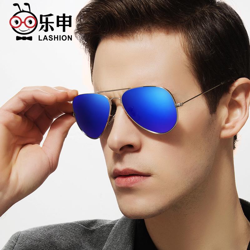 太阳镜男墨镜女蛤蟆镜 近视眼睛驾驶开车司机镜太阳眼镜