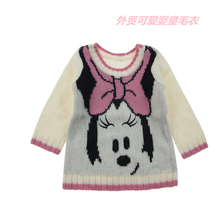 Foreign trade the original single diss mud wool blended jacquard cute baby baby sweater knit render single children wear