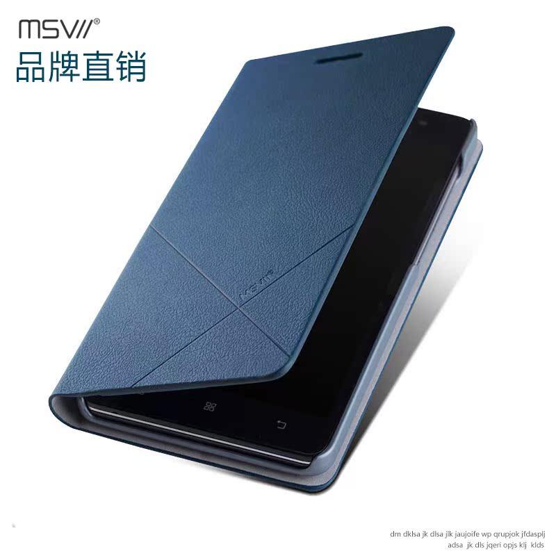 摩斯维 联想A708T手机套 联想A708T皮套 手机壳联想a708t专用皮套