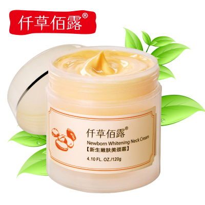 Bai Lu Qian grass skin firming neck cream moisturizer neck to neck profile neck profile compact membrane desalination pulling neck care