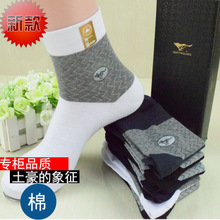 Counters septwolves socks in the spring and autumn period and the type of hundred pure cotton odor-proof tube male socks cotton socks gift box