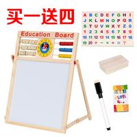 婴儿童益智玩具 木质多功能画写板写字板 磁性双面黑白画板带数字