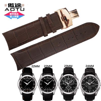 Proud of the way applicable Tissot library map T035 butterfly buckle genuine leather watch band 18 22 | 23 24MM men and women