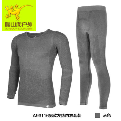 Free shipping saber-toothed tiger outdoor sports men and women riding in the heat to keep warm and quick drying antibacterial underwear suit