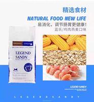 蓝氏狗粮9磅鸡肉燕麦犬粮均衡营养促肌肉生长去泪痕全犬期狗粮