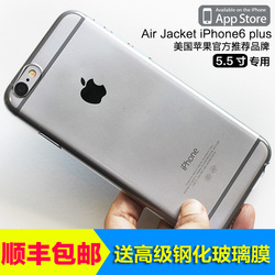 Power Support Air Jacket苹果iPhone 6S plus 5.5超薄透明保护壳