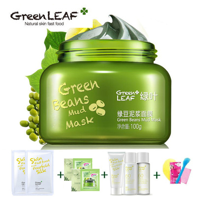 Leafy cosmetic mud mask 100g mung genuine flagship acne Acne Indian Oil Control julep replenishment