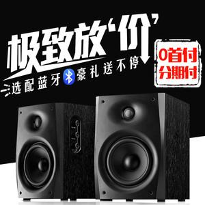 Hivi/惠威D1080-IV电脑多媒体有源音箱d10804代台式机2.0正品音响