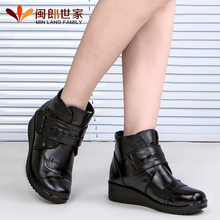 Middle-aged and old women's shoes low flat cotton shoes with leather shoes, leather cowhide mother short canister boots old lady leisure ladies boots