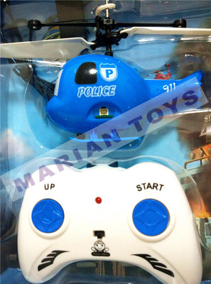 New products hot market blue police helicopter small plane accelerated remote sensing small plane -8585
