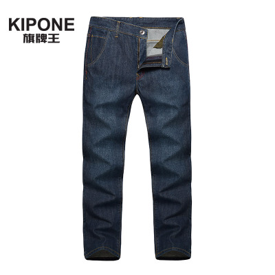Kipone 2014 winter new loose straight jeans denim trousers tide wild men comfortable