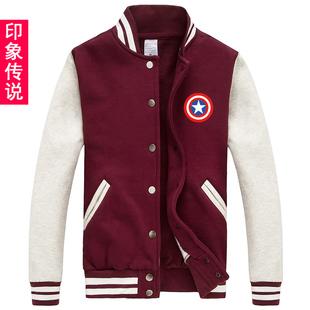 棒球服男装 美国队长棒球衫 2014秋冬潮牌外套 开衫卫衣