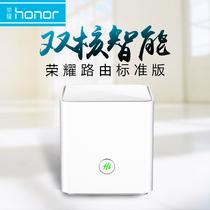 华为荣耀无线路由器wifi信号穿墙王双频智能家用光纤高速网络