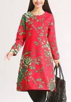 棉麻连衣裙秋冬装中国民族风中长款加绒加厚复古旗袍盘扣大码女装