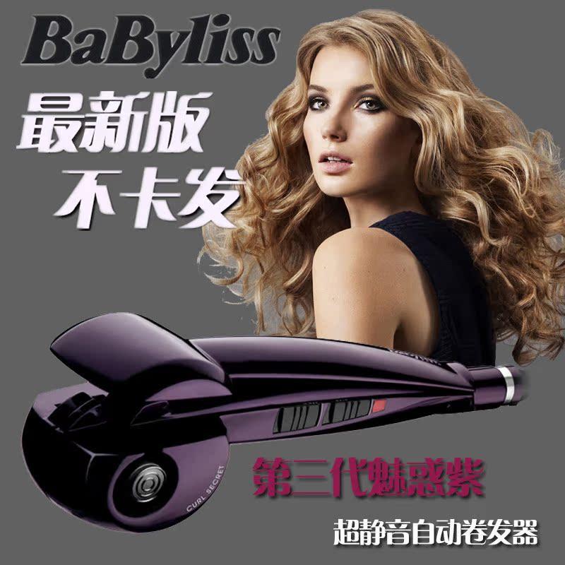 Утюжок для выпрямления волос Curlers  Babyliss