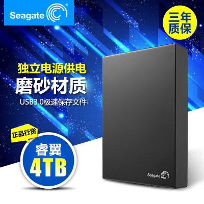 seagate Seagate Core-wing 4tb new mobile hard disk 3.0 expansion Rui wing 4t usb3.0 Genuine
