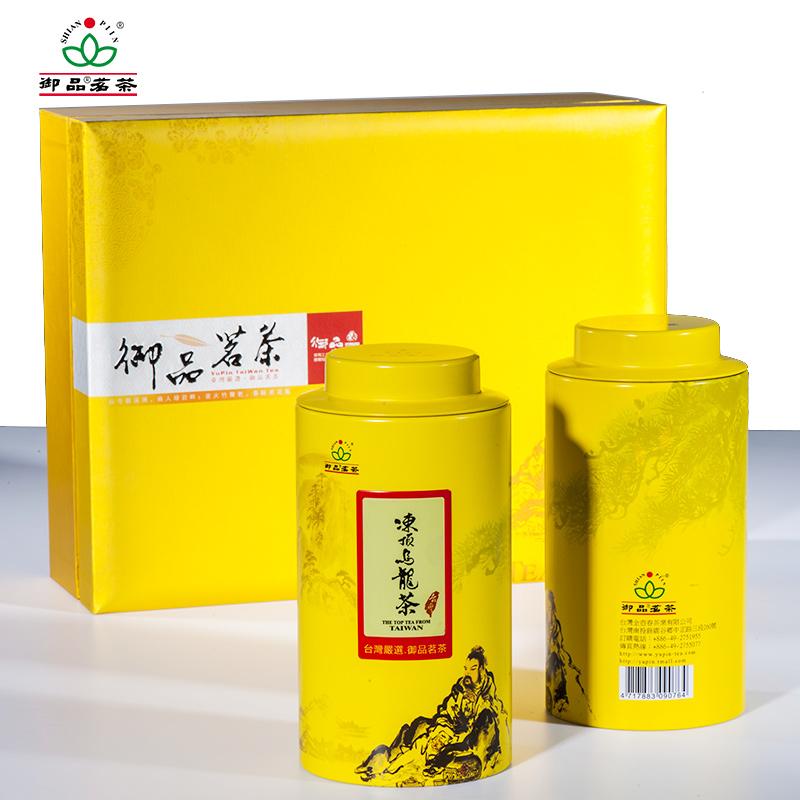 [中秋送礼]台湾原装高山冻顶乌龙茶特级清香型茶叶轻焙火配礼盒装