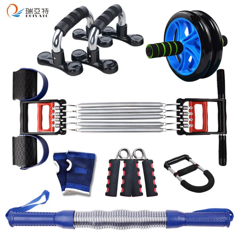 健身器材套装家用男士组合五件套健腹轮俯卧撑拉力器臂力棒臂力器