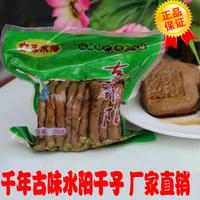 【宣城馆】豆干制品宣城特产正宗水阳干子老磨坊香干香豆干美食